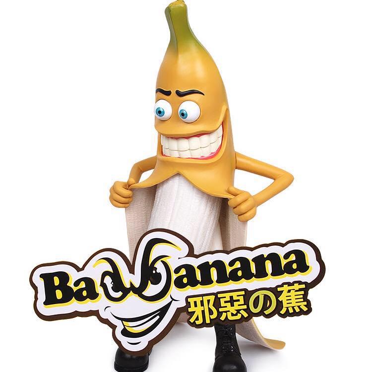 Banana.Sir Shampoo邪惡香蕉先生濃縮洗髮水
